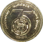 5 Rupees (Bank of Ceylon) – obverse