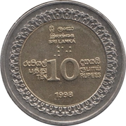 10 Rupees (Independence) – obverse