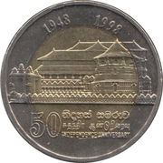 10 Rupees (Independence) – reverse
