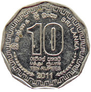 10 Rupees (Sambuddathva Jayanthi) – reverse