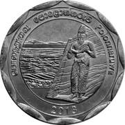 10 Rupees (Polonnaruwa) – obverse