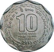 10 Rupees (Polonnaruwa) – reverse