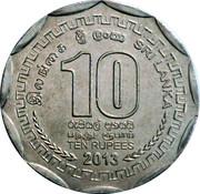 10 Rupees (Puttalam) – reverse