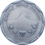10 Rupees (Ratnapura) – obverse
