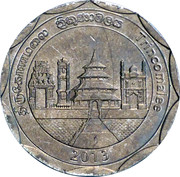 10 Rupees (Trincomalee) – obverse