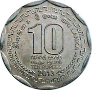 10 Rupees (Trincomalee) – reverse