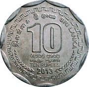 10 Rupees (Vavuniya) – reverse