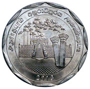 10 Rupees (Anuradhapura) – obverse