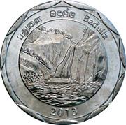 10 Rupees (Badulla) – obverse