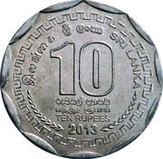 10 Rupees (Badulla) – reverse