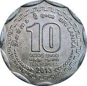 10 Rupees (Batticaloa) – reverse