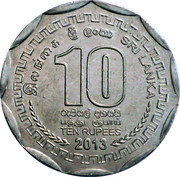 10 Rupees (Colombo) – reverse