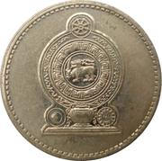 5 Rupees (non-magnetic) – obverse