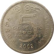 5 Rupees (non-magnetic) – reverse
