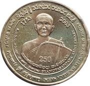 5 Rupees (Upasampada) – obverse