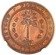 5 Cents - Edward VII (Trial Strike) – reverse