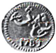 1 Rupee – reverse