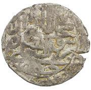Abbasi / 4 Shahi (Counterstamped) – reverse