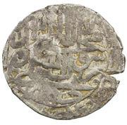 5 Shahi (Counterstamped) – reverse