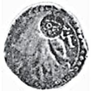 2 Tangas (Counterstamped) – reverse
