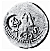 2 Tangas (Counterstamped) -  reverse