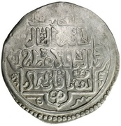 Dinar - Buyan Quli Khan - 1348-1358 AD – obverse