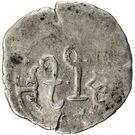 Dirham - temp. Negübei / Buqa Temür / Duwa - under Kaidu bin Kashin - 1270-1302 AD (Andigan) – reverse