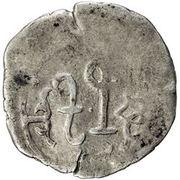 Dirham - temp. Negübei / Buqa Temür / Duwa - under Kaidu bin Kashin (Andigan) – reverse