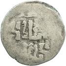 Dirham - temp. Duwa - 1282-1307 AD (tamgha countermark) – obverse