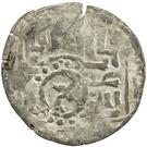 Dirham - temp. Chapar bin Kaidu - under Kaidu bin Kashin - 1270-1304 AD (tamgha countermark) – obverse