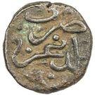 Jital - Qutlugh Khwaja - 1298-1299 AD (Ghazna) – reverse
