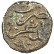 Jital - Qutlugh Khwaja (Ghazna) -  reverse