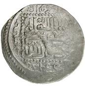 Dinar - Buyan Quli Khan – reverse