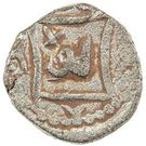 "Jital - Anonymous - 1225-1680 AD (""Jou"" - Ghazna) – reverse"