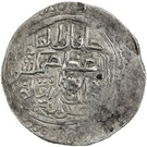 Dinar - Changshi - 1335-1338 AD (Badakhshan) – obverse