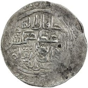 Dinar - Changshi (Badakhshan) – obverse