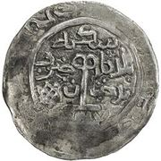 Dinar - Changshi - 1335-1338 AD (Badakhshan) – reverse