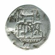 Dirham - temp. Chapar bin Kaidu - under Kaidu bin Kashin – obverse