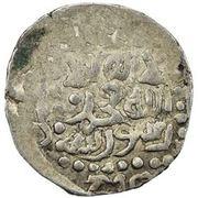 ⅙ Dinar - Soyurghatmïsh Khan (Badakhshan) – reverse