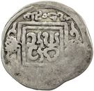 Dirham - temp. Negübei / Buqa Temür / Duwa - under Kaidu bin Kashin - 1270-1302 AD (Taraz) – reverse