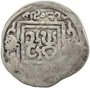Dirham - temp. Negübei / Buqa Temür / Duwa - under Kaidu bin Kashin (Taraz) – reverse