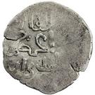 Dirham - temp. Negübei / Buqa Temür / Duwa - under Kaidu bin Kashin - 1270-1302 AD (Andigan) – obverse