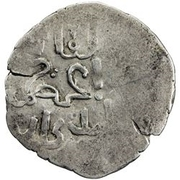 Dirham - temp. Negübei / Buqa Temür / Duwa - under Kaidu bin Kashin (Andigan) – obverse