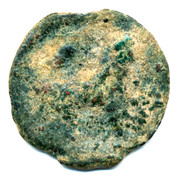 Fals - Tarnavids - 632-790 AD (Chach) – obverse