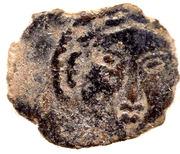 Fals - Nirtanak (Chach) – obverse