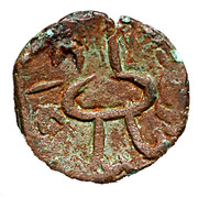 "Fals - ""Bukhara copper coin""- Unknown ruler (Chach) – reverse"