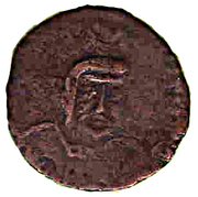 "Fals - ""Bukhara copper coin"" - 632-790 AD (Western Sogdiana) – obverse"