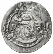 1 Drachm - Anonymous (Khusru I imitation; Chaghaniyan; countermark; with reverse legend mark) – obverse