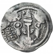 1 Drachm - Anonymous (Khusru I imitation; Chaghaniyan; countermark; with reverse legend mark) – reverse