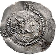 1 Drachm - Anonymous (Khusru I imitation; Chaghaniyan; countermark) – obverse